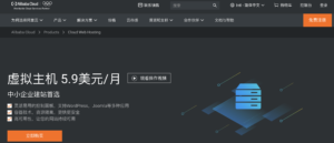 Read more about the article Top 10最佳网络托管公司 【2020】
